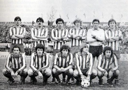 Forlì Football Club - La squadra del 1979/80